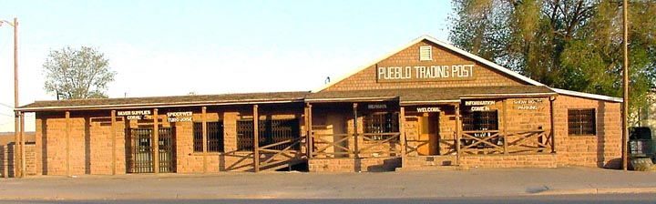 Wide-angle view of Pueblo Trading Post